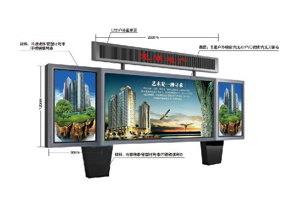 LED广告灯箱HD-D001