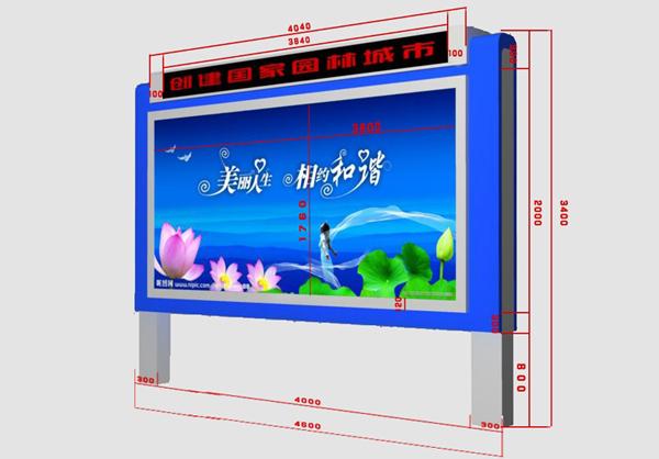 LED广告灯箱HD-D004