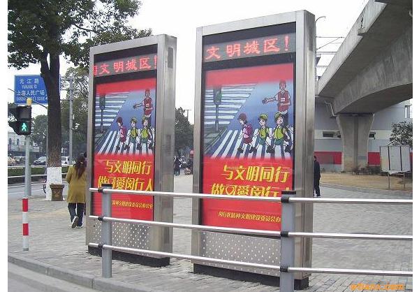 LED广告龙8登录网站HD-D007