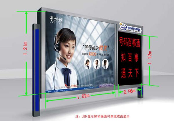 LED广告灯箱HD-D008