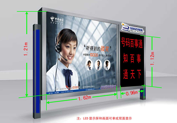 LED广告龙8登录网站HD-D008