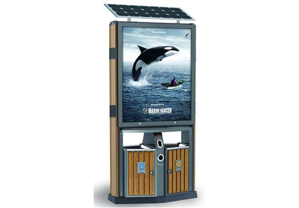 太阳能灯箱HD-T003