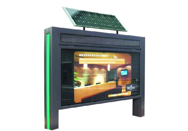 太阳能灯箱HD-T007