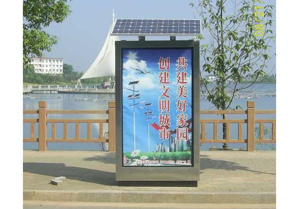 太阳能灯箱HD-T009