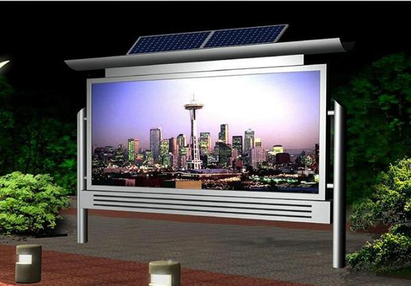 太阳能灯箱HD-T010
