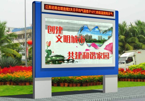 宣传栏龙8登录网站HD-Y006