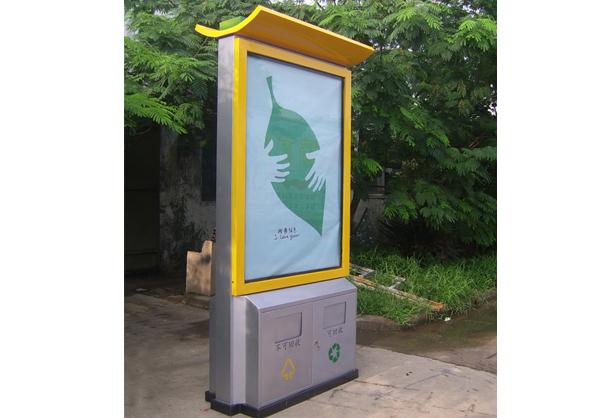 太阳能垃圾箱_广告垃圾箱HD-X005