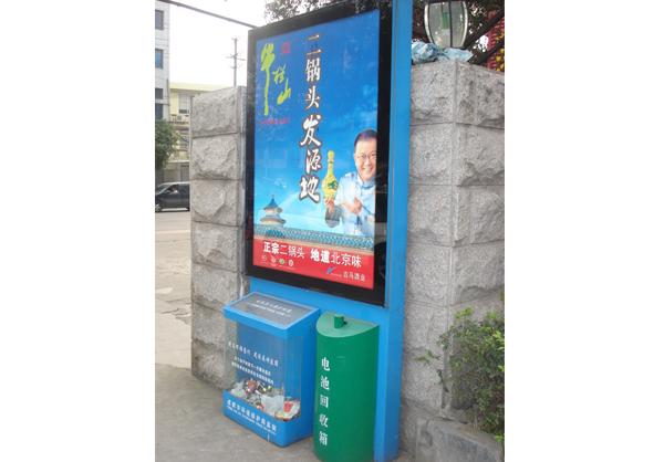 太阳能垃圾箱_广告垃圾箱HD-X002