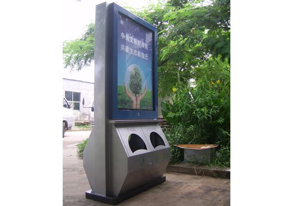 太阳能垃圾箱_广告垃圾箱HD-X010