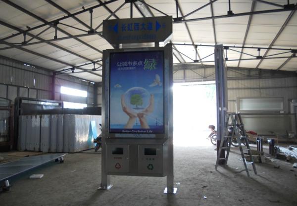 太阳能垃圾箱_广告垃圾箱HD-X012