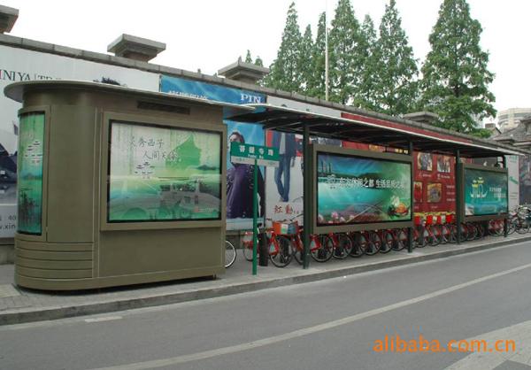 自行车亭HD-H005