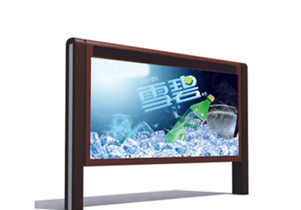 滚动灯箱HD-G011