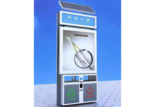 太阳能垃圾箱_广告垃圾箱HD-X015