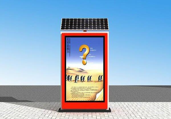 太阳能垃圾箱_广告垃圾箱HD-X016