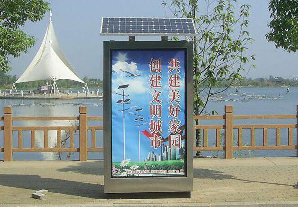 太阳能垃圾箱_广告垃圾箱HD-X018