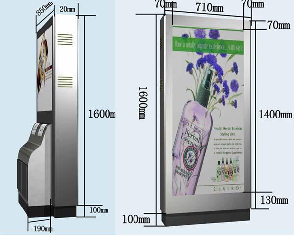 太阳能垃圾箱_广告垃圾箱HD-X007