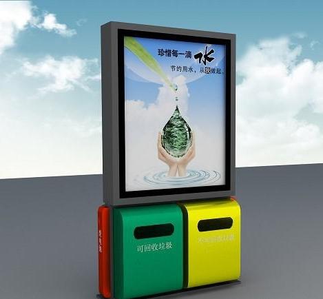 太阳能垃圾箱_广告垃圾箱HD-X009