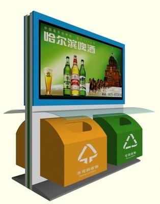 太阳能龙8官方下载_广告龙8官方下载HD-X013图片