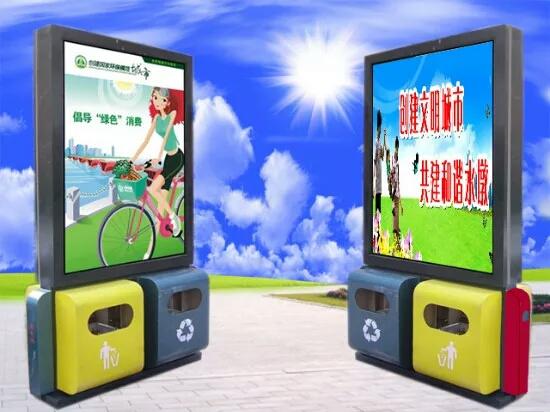 太阳能垃圾箱_广告垃圾箱HD-X014