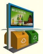 太阳能垃圾箱_广告垃圾箱HD-X013