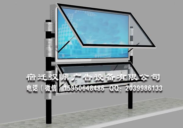 宣传栏龙8登录网站HD-Y010