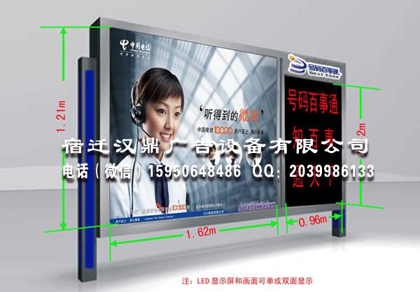 宣传栏龙8登录网站HD-Y008