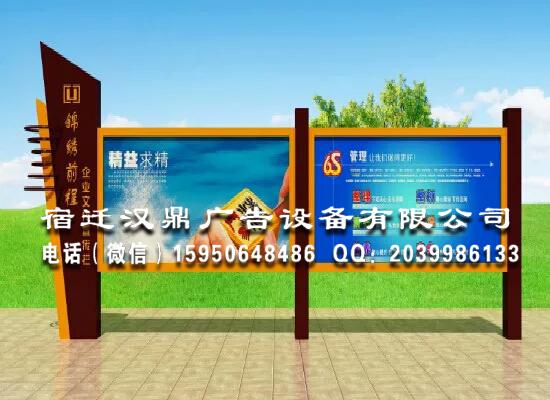 宣传栏龙8登录网站HD-Y015