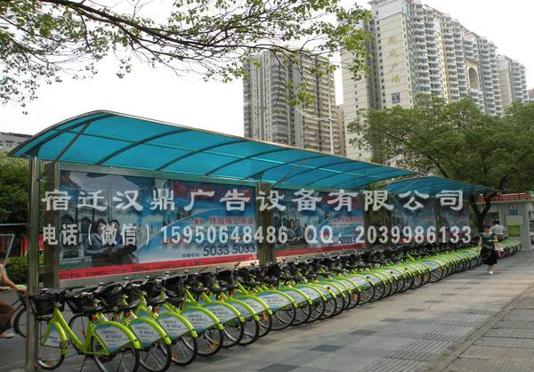 自行车亭HD-H006