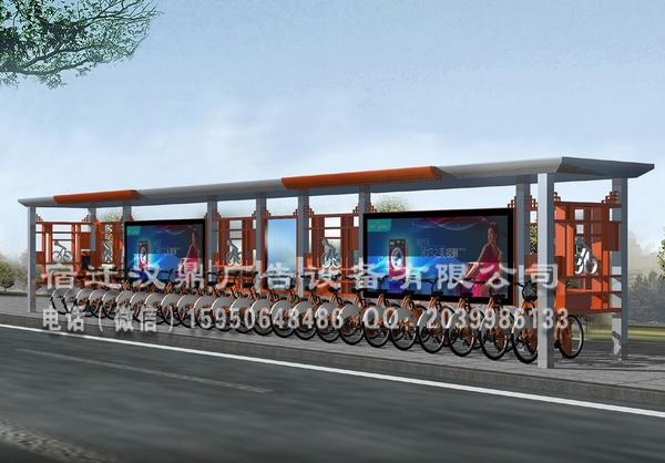 自行车亭HD-H004