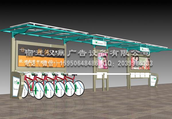 自行车亭HD-H003
