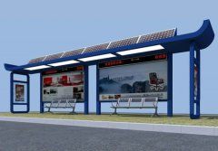 <b>太阳能候车亭灯箱在选择上有哪些要求呢?</b>