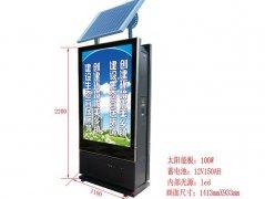 太阳能户外广告垃圾箱