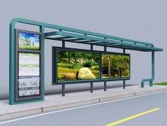 不锈钢公交车站牌